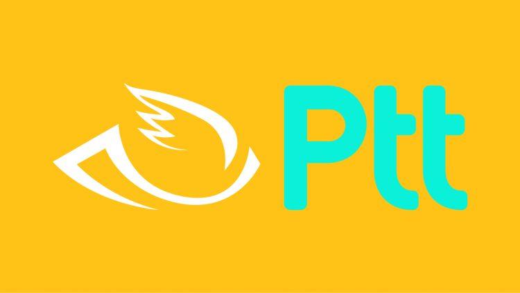 PTT'den Girişimcilere Müjde